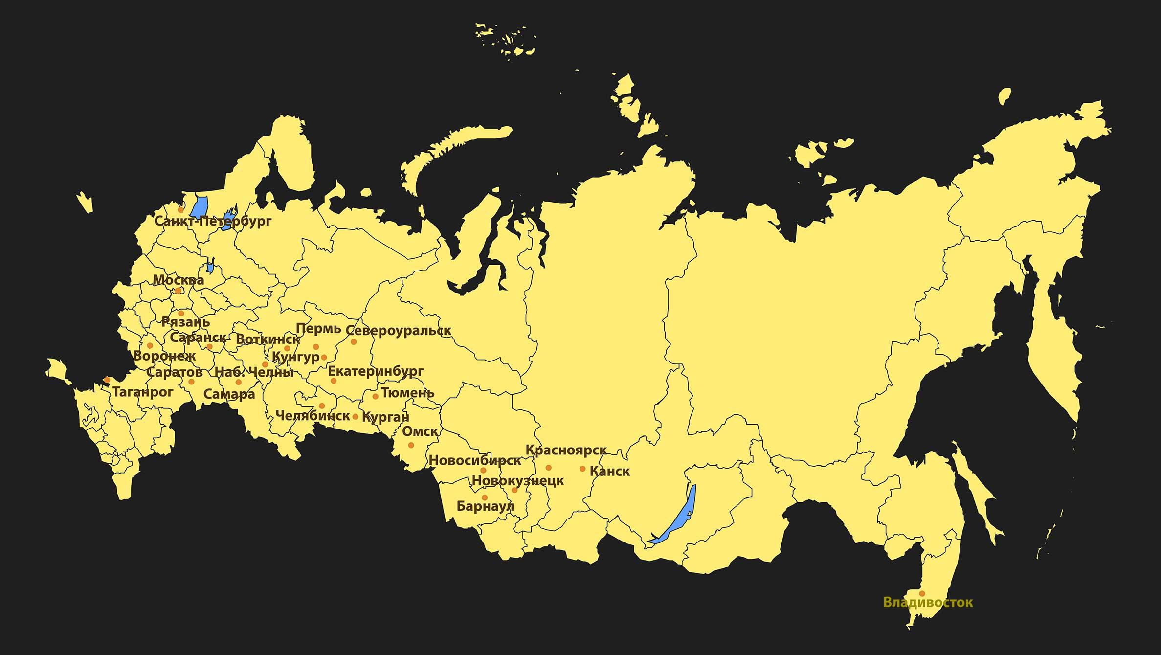 Карта поставок ОКБ Козырев